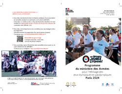Flyer ASJC 2020_compressed