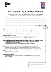 03-05-2021-attestation-de-deplacement-derogatoire(1)